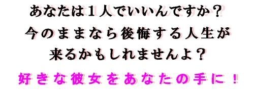 恋愛123.jpg